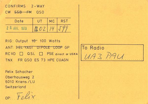 Нажмите на изображение для увеличения.  Название:HB7AOU_p-UA3PAU-1979-qsl-2s.jpg Просмотров:2 Размер:497.6 Кб ID:285433