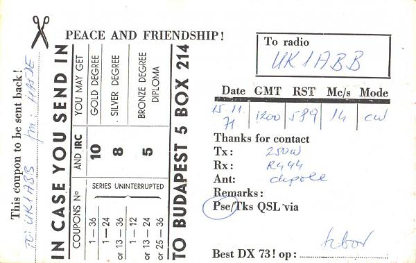 Нажмите на изображение для увеличения.  Название:HA5DE-UK1ABB-1971-qsl-2s.jpg Просмотров:2 Размер:635.3 Кб ID:285437