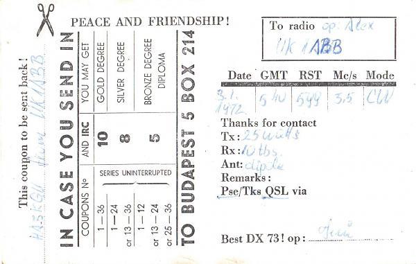 Нажмите на изображение для увеличения.  Название:HA5KGU-UK1ABB-1972-qsl-2s.jpg Просмотров:2 Размер:616.3 Кб ID:285445
