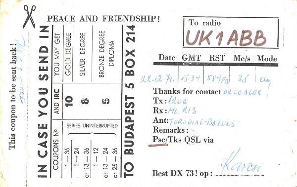 Нажмите на изображение для увеличения.  Название:HA7MC-UK1ABB-1971-qsl-2s.jpg Просмотров:2 Размер:619.4 Кб ID:285447