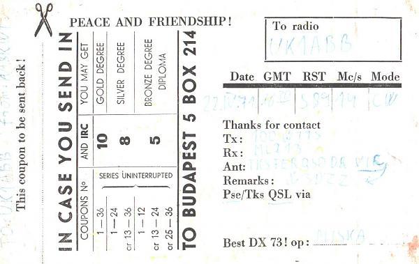 Нажмите на изображение для увеличения.  Название:HA8KWT-UK1ABB-1972-qsl-2s.jpg Просмотров:2 Размер:523.7 Кб ID:285452