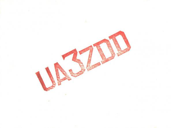 Нажмите на изображение для увеличения.  Название:UA3ZDD-UA3PAV-1979-qsl-1s.jpg Просмотров:2 Размер:105.3 Кб ID:285455