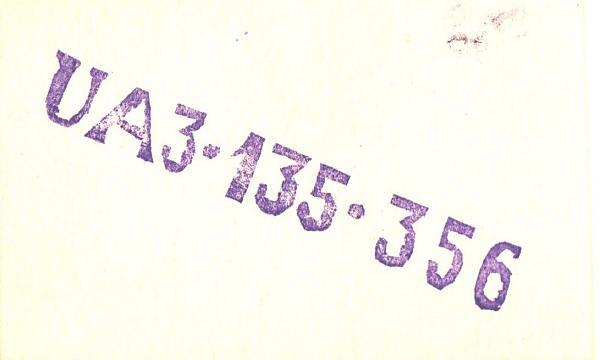 Нажмите на изображение для увеличения.  Название:UA3-135-356-to-UA3PAV-1981-qsl2-1s.jpg Просмотров:2 Размер:120.8 Кб ID:285459