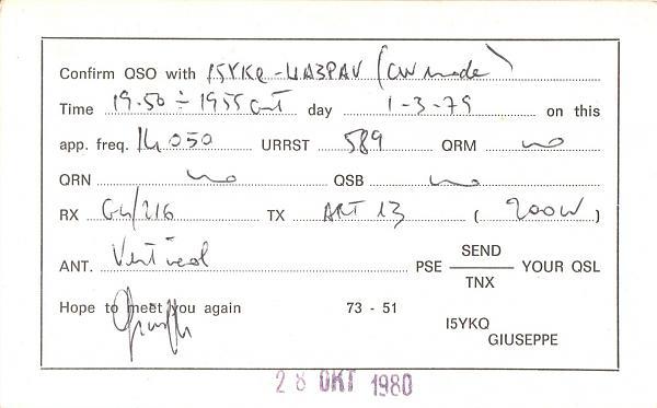 Нажмите на изображение для увеличения.  Название:I5YKQ-UA3PAV-1979-qsl-2s.jpg Просмотров:2 Размер:265.5 Кб ID:285464
