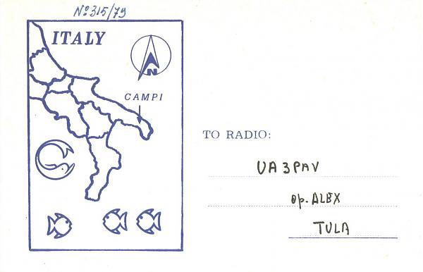 Нажмите на изображение для увеличения.  Название:I7TYK-UA3PAV-1979-qsl-1s.jpg Просмотров:2 Размер:206.7 Кб ID:285465