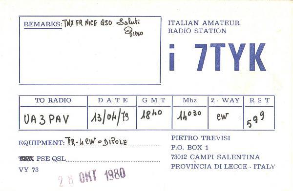 Нажмите на изображение для увеличения.  Название:I7TYK-UA3PAV-1979-qsl-2s.jpg Просмотров:2 Размер:280.4 Кб ID:285466