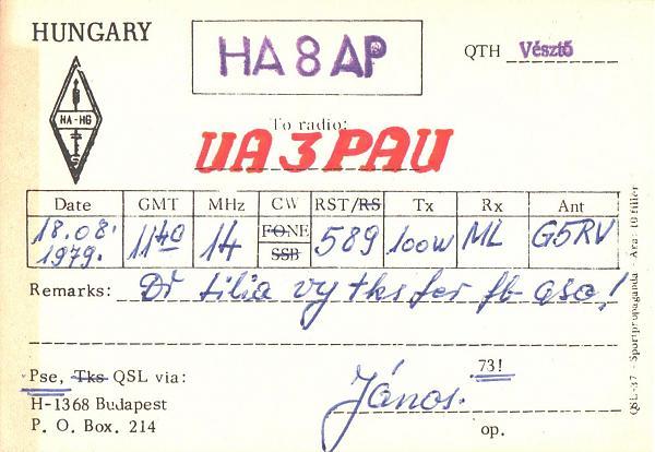 Нажмите на изображение для увеличения.  Название:HA8AP-UA3PAU-1979-qsl2.jpg Просмотров:2 Размер:337.1 Кб ID:285482