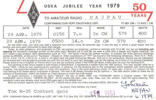 Нажмите на изображение для увеличения.  Название:HB7AW-UA3PAU-1979-qsl-2s.jpg Просмотров:2 Размер:615.4 Кб ID:285485