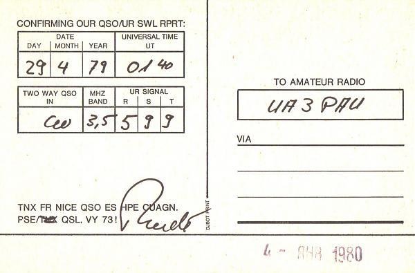 Нажмите на изображение для увеличения.  Название:HB7AZZ-UA3PAU-1979-qsl-2s.jpg Просмотров:2 Размер:304.3 Кб ID:285487
