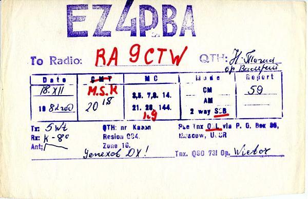 Нажмите на изображение для увеличения.  Название:EZ4PBA qsl ra9ctw 1982.jpg Просмотров:2 Размер:193.8 Кб ID:285493