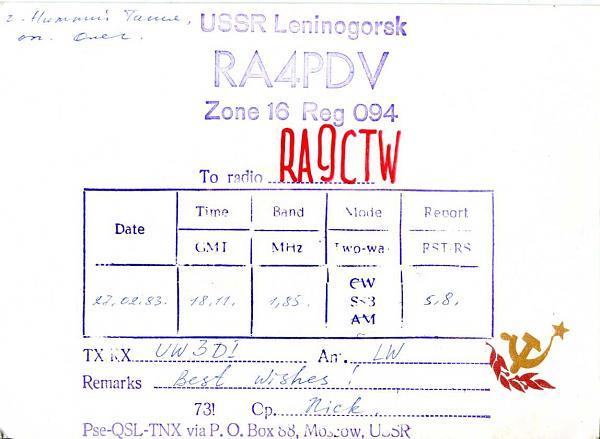 Нажмите на изображение для увеличения.  Название:RA4PDV qsl ra9ctw 1983.jpg Просмотров:2 Размер:136.0 Кб ID:285494