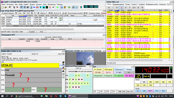Нажмите на изображение для увеличения.  Название:Снимок экрана (902).png Просмотров:13 Размер:190.4 Кб ID:285508