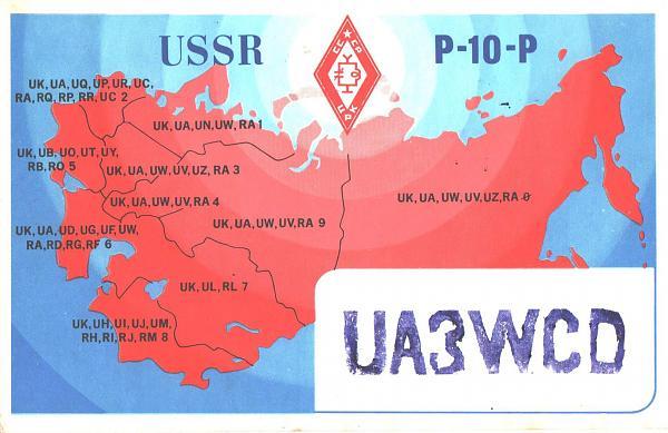 Нажмите на изображение для увеличения.  Название:UA3WCD-UA3PAV-1979-qsl-1s.jpg Просмотров:2 Размер:484.1 Кб ID:285546