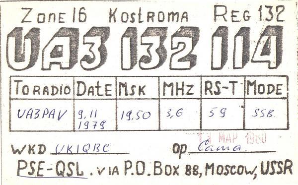 Нажмите на изображение для увеличения.  Название:UA3-132-114-to-UA3PAV-1979-qsl.jpg Просмотров:2 Размер:427.5 Кб ID:285550