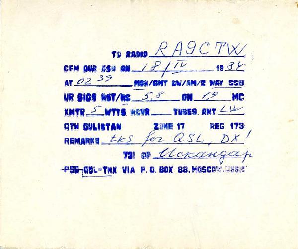 Нажмите на изображение для увеличения.  Название:RI8DAB qsl ra9ctw 1984_.jpg Просмотров:2 Размер:133.8 Кб ID:285564