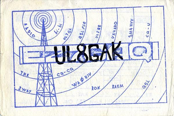 Нажмите на изображение для увеличения.  Название:UL8GAK qsl ra9ctw 1984.jpg Просмотров:2 Размер:266.5 Кб ID:285573
