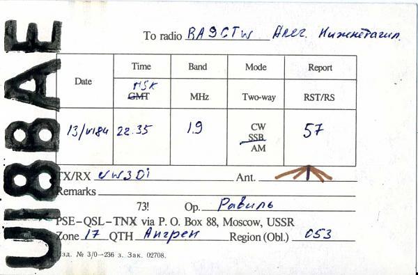 Нажмите на изображение для увеличения.  Название:UI8BAE qsl ra9ctw 1984_.jpg Просмотров:2 Размер:147.0 Кб ID:285581