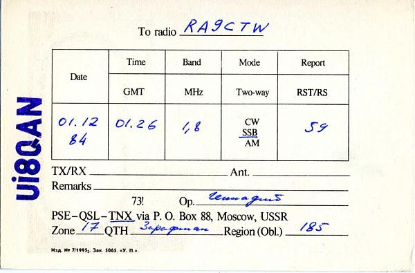 Нажмите на изображение для увеличения.  Название:UI8QAN qsl ra9ctw 1984_.jpg Просмотров:2 Размер:123.3 Кб ID:285583