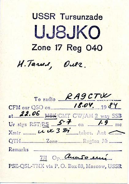 Нажмите на изображение для увеличения.  Название:UJ8JKO qsl ra9ctw 1984.jpg Просмотров:2 Размер:60.5 Кб ID:285584