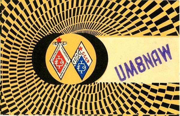 Нажмите на изображение для увеличения.  Название:UM8NAW qsl ra9ctw 1984.jpg Просмотров:2 Размер:310.3 Кб ID:285587