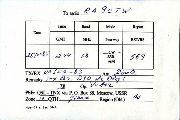 Нажмите на изображение для увеличения.  Название:UI8VAA qsl ra9ctw 1985_.jpg Просмотров:2 Размер:153.9 Кб ID:285600