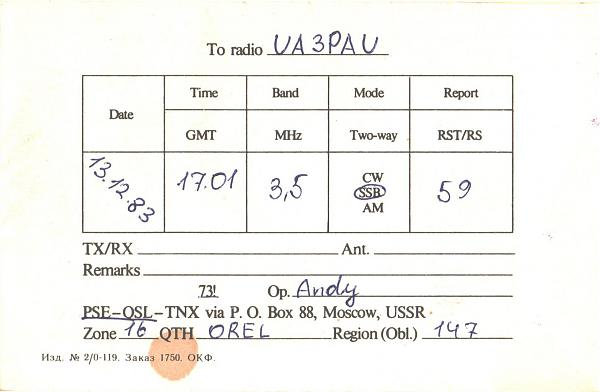 Нажмите на изображение для увеличения.  Название:UA3-147-311-to-UA3PAU-1983-qsl-2s.jpg Просмотров:2 Размер:255.9 Кб ID:285633