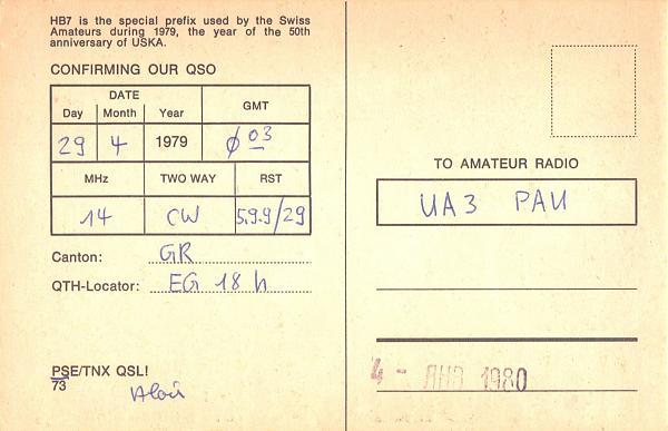 Нажмите на изображение для увеличения.  Название:HB7UM-UA3PAU-1979-qsl-2s.jpg Просмотров:2 Размер:397.2 Кб ID:285637