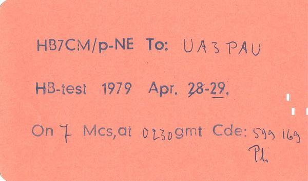 Нажмите на изображение для увеличения.  Название:HB7CM_p-UA3PAU-1979-qsl.jpg Просмотров:2 Размер:351.7 Кб ID:285638