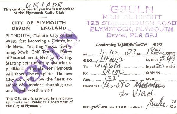 Нажмите на изображение для увеличения.  Название:G3ULN-UK1ADR-1973-qsl-2s.jpg Просмотров:2 Размер:615.1 Кб ID:285645