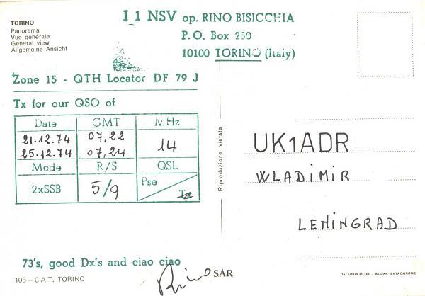 Нажмите на изображение для увеличения.  Название:I1NSV-UK1ADR-1974-qsl-2s.jpg Просмотров:2 Размер:422.8 Кб ID:285647
