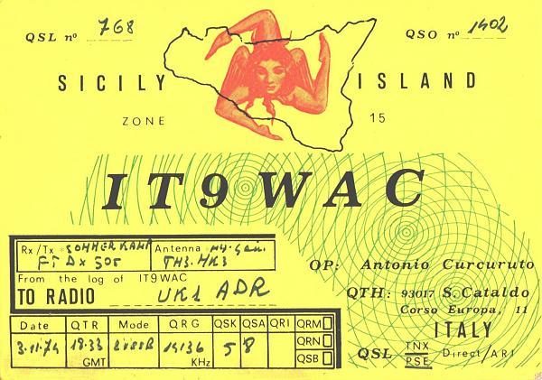Нажмите на изображение для увеличения.  Название:IT9WAC-UK1ADR-1974-qsl.jpg Просмотров:2 Размер:952.1 Кб ID:285648