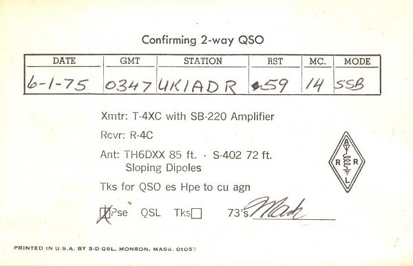 Нажмите на изображение для увеличения.  Название:WB0ANT-UK1ADR-1975-qsl-2s.jpg Просмотров:2 Размер:393.5 Кб ID:285652