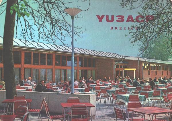 Нажмите на изображение для увеличения.  Название:YU3ACP-UK1ADR-1974-qsl-1s.jpg Просмотров:2 Размер:1.29 Мб ID:285655