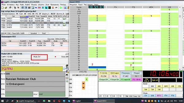 Нажмите на изображение для увеличения.  Название:Снимок экрана (907).png Просмотров:10 Размер:127.8 Кб ID:285662