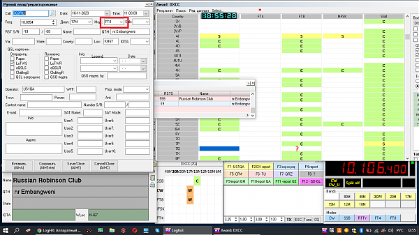 Нажмите на изображение для увеличения.  Название:Снимок экрана (908).png Просмотров:9 Размер:118.1 Кб ID:285663