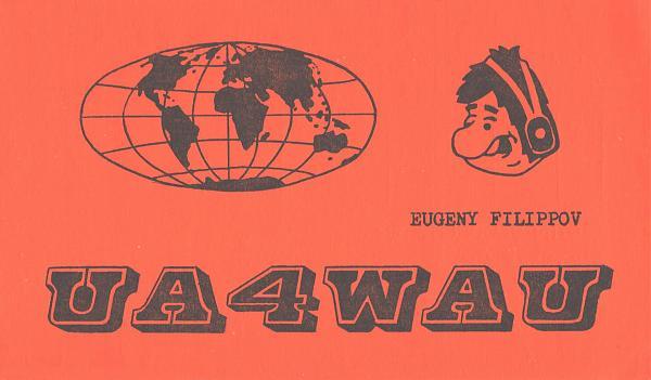 Нажмите на изображение для увеличения.  Название:UA4WAU-UA3PAV-1980-qsl-1s.jpg Просмотров:2 Размер:405.1 Кб ID:285666