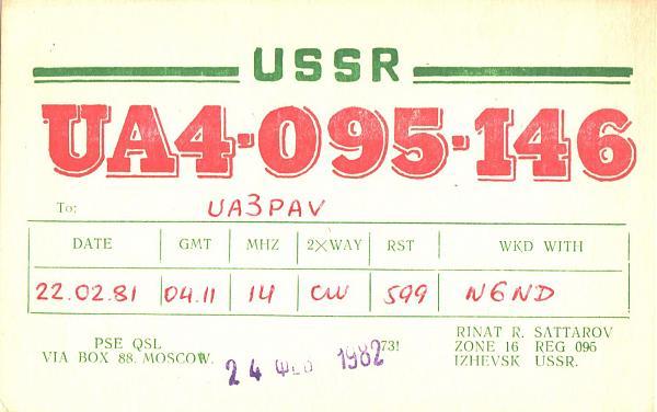 Нажмите на изображение для увеличения.  Название:UA4-095-146-to-UA3PAV-1981-qsl.jpg Просмотров:2 Размер:346.8 Кб ID:285669