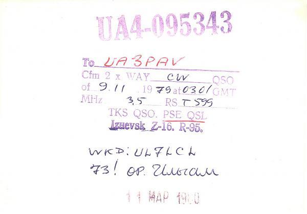 Нажмите на изображение для увеличения.  Название:UA4-095-343-to-UA3PAV-1979-qsl2-2s.jpg Просмотров:2 Размер:186.3 Кб ID:285671