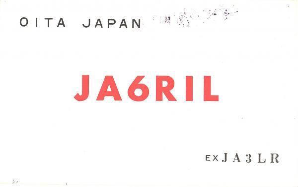 Нажмите на изображение для увеличения.  Название:JA6RIL-UA3PAV-1980-qsl-1s.jpg Просмотров:2 Размер:120.5 Кб ID:285672