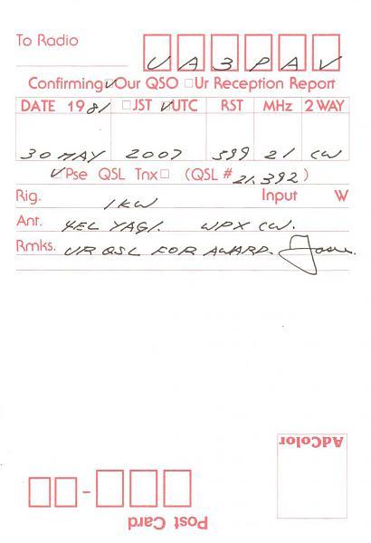 Нажмите на изображение для увеличения.  Название:JA8FXO-UA3PAV-1981-qsl-2s.jpg Просмотров:2 Размер:253.2 Кб ID:285675