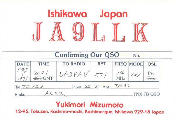 Нажмите на изображение для увеличения.  Название:JA9LLK-UA3PAV-1979-qsl.jpg Просмотров:2 Размер:361.4 Кб ID:285678