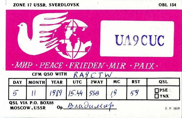 Нажмите на изображение для увеличения.  Название:UA9CUC qsl ra9ctw 1989.jpg Просмотров:4 Размер:196.2 Кб ID:285683