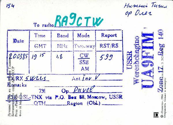 Нажмите на изображение для увеличения.  Название:UA9FIM qsl ra9ctw 1985_.jpg Просмотров:4 Размер:223.0 Кб ID:285685
