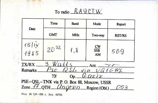 Нажмите на изображение для увеличения.  Название:UI8BIO qsl ra9ctw 1985_.jpg Просмотров:4 Размер:133.1 Кб ID:285689