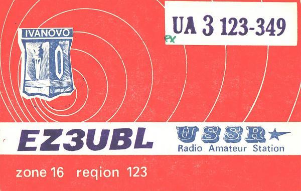 Нажмите на изображение для увеличения.  Название:EZ3UBL-UA3PAU-1982-qsl-1s.jpg Просмотров:2 Размер:447.7 Кб ID:285703