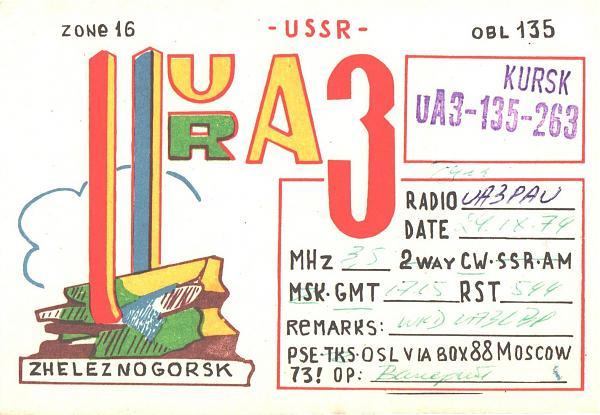 Нажмите на изображение для увеличения.  Название:UA3-135-263-to-UA3PAU-1979-qsl.jpg Просмотров:2 Размер:407.0 Кб ID:285712