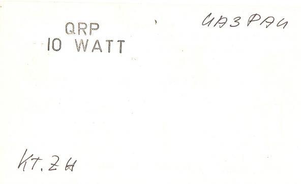 Нажмите на изображение для увеличения.  Название:HB7RE-UA3PAU-1979-qsl-2s.jpg Просмотров:2 Размер:94.0 Кб ID:285716