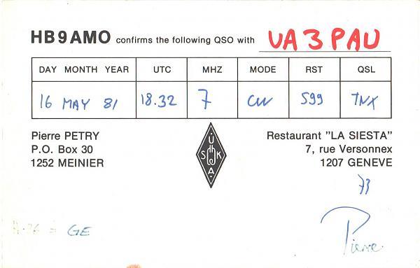 Нажмите на изображение для увеличения.  Название:HB9AMO-UA3PAU-1981-qsl-2s.jpg Просмотров:2 Размер:232.4 Кб ID:285718
