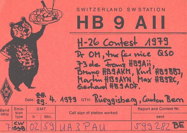 Нажмите на изображение для увеличения.  Название:HB9AII-UA3PAU-1979-qsl.jpg Просмотров:2 Размер:654.2 Кб ID:285719