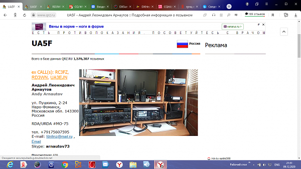 Нажмите на изображение для увеличения.  Название:Снимок экрана (1054).png Просмотров:113 Размер:528.8 Кб ID:285746